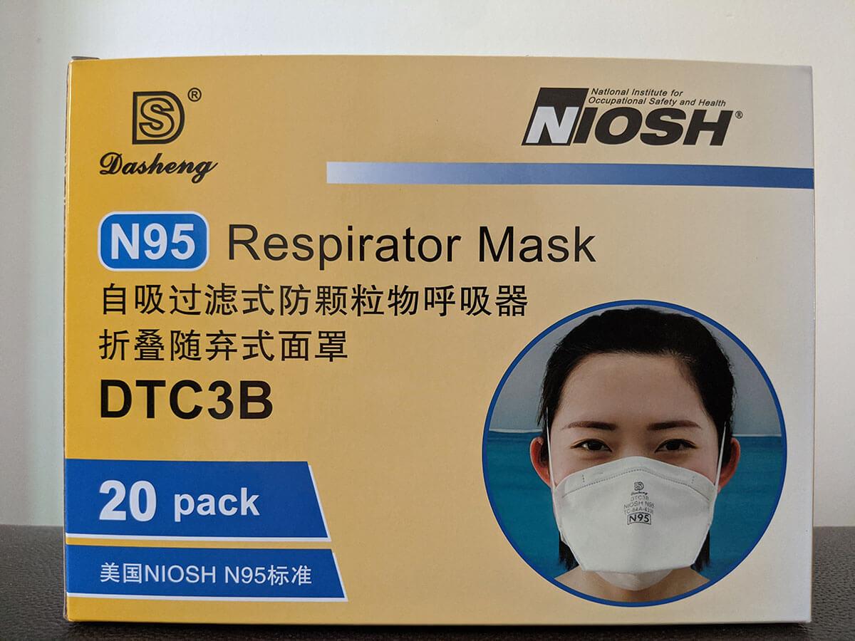 DASHENG N95 DTC3B
