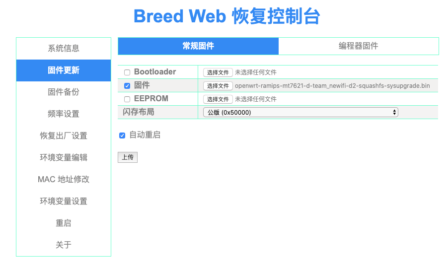 breed-flash-1